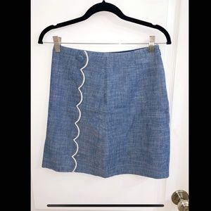J. Crew   Fitted Skirt   Never Worn